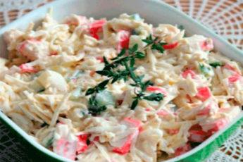 Салат «Русалочка» — очень простой, но вкусный и сытный салат
